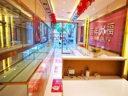 桂阳县药材公司临街旺铺…房东直租…无转让费