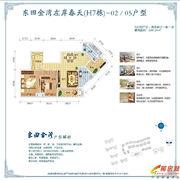 东田金湾H7栋2,5户型