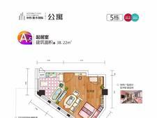 中伟·盈丰国际盈丰国际5栋a5公寓