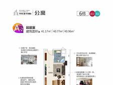 中伟·盈丰国际盈丰国际6栋a2公寓