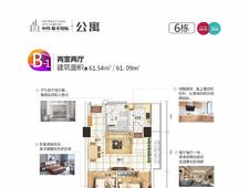 中伟·盈丰国际盈丰国际6栋b1公寓