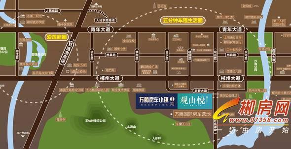 万腾·观山悦交通图