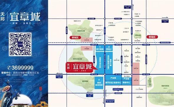 天邦·宜章城交通图