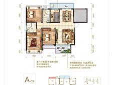 天邦·宜章城户型图
