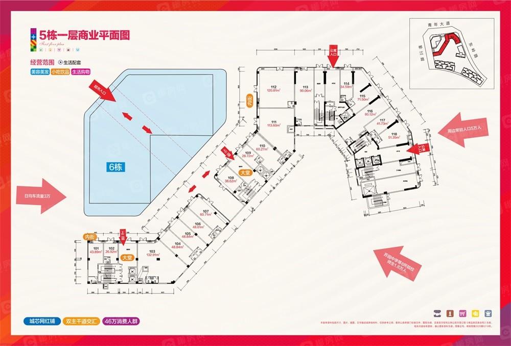 金钟·购物公园5栋一层商业平面图