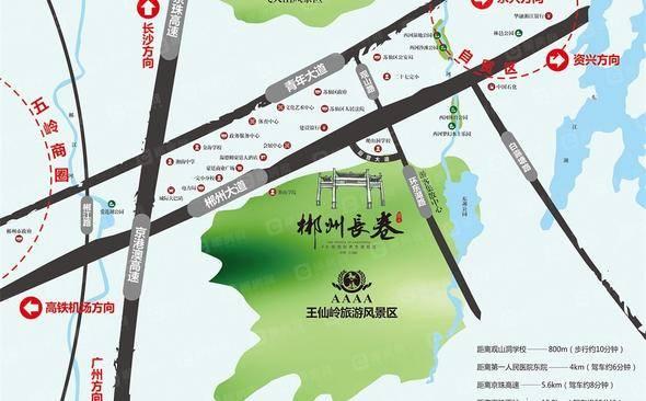 郴州长卷二期交通图