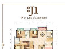 融华·盛世华庭J1户型144.85 4+1