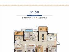 湖南建工东玺台E2户型150.53五房