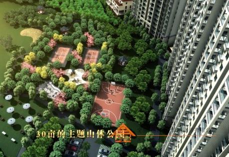 中地·翡翠湾花园