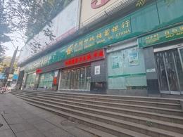 香雪公馆临街门面出售,带长期稳定租约16年回本